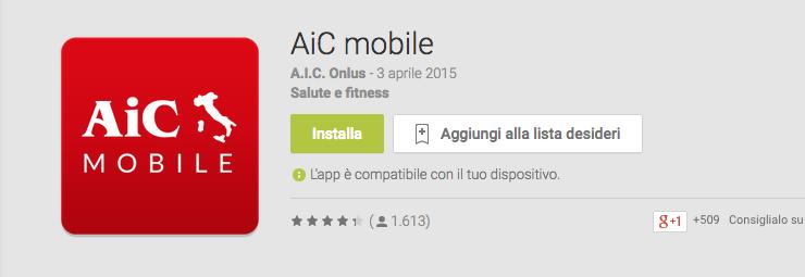Aic Mobile, l'applicazione si aggiorna con il lettore di codici a barre