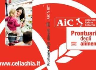 Come richiedere prontuario AiC 2014